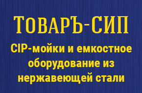 https://tovar-snab.ru/modules/iqithtmlandbanners/uploads/images/5b5b37a76bed7.jpg